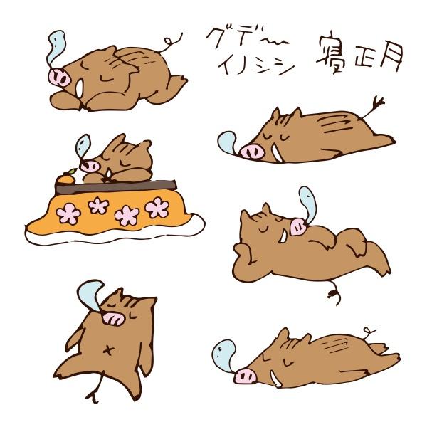 handgezeichnete faule wildschwein illustrationen des neuen