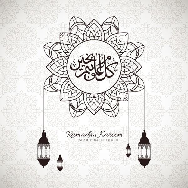 islam feier muslim ramadan kareem
