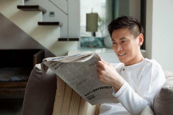 ein mann asian oriental focus