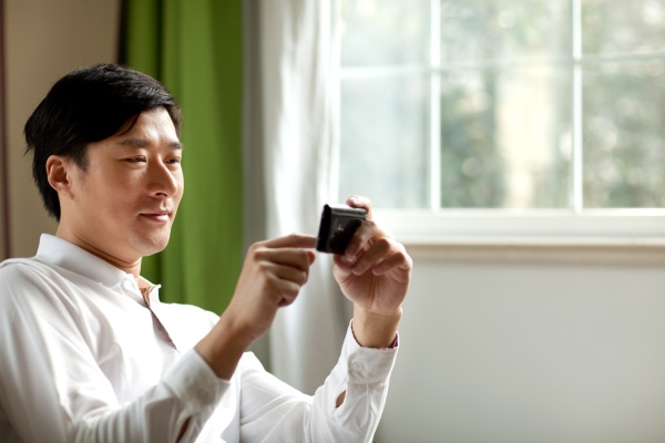 oriental asians kommunikation kontakt allein tagsueber