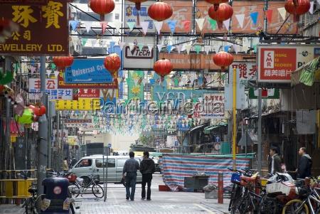 hongkong temple street