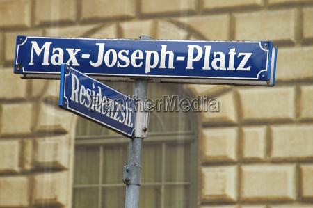residenzstrasse muenchen strassenschild