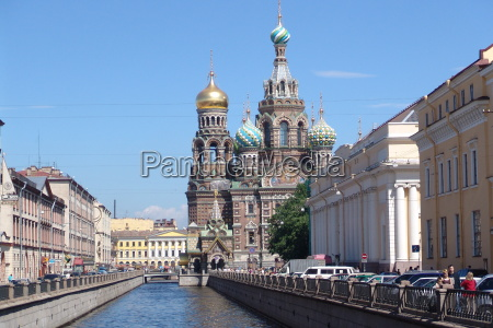 basilika in st petersburg