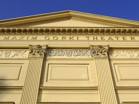 maxim gorki theater germany berlin