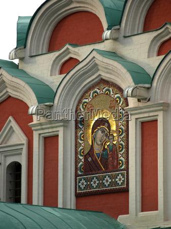 marienikone kasaner kathedrale