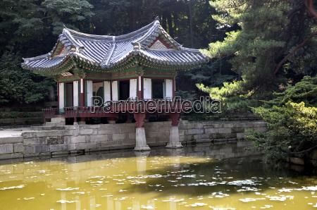 water pavilion seoul
