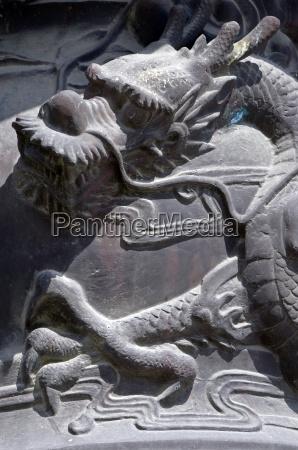 dragon south korea
