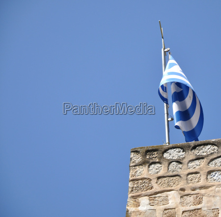 greek monastery flag