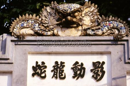 tempel farbe baum baeume asien blaetter
