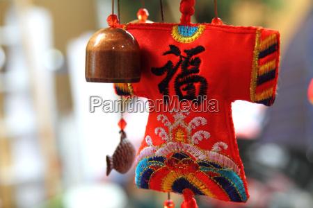 traditional chinese handcraft sachet