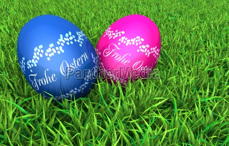 two easter eggs in the grass