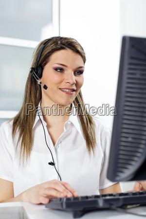 aufruf, zentrum - 4689840