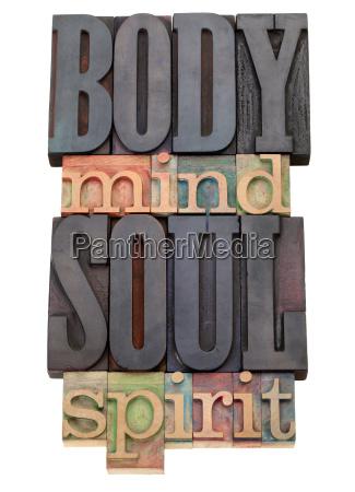 body mind soul spirit in