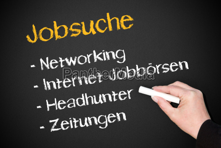 job search the path to