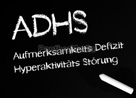 adhs hyperkinetisches syndrom