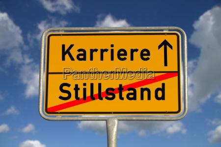 german ortsschild standstill career