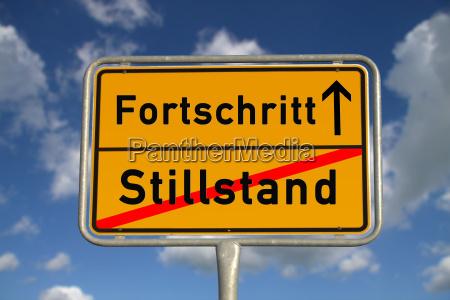 german ortsschild halt progress