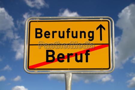 deutsches ortsschild beruf berufung