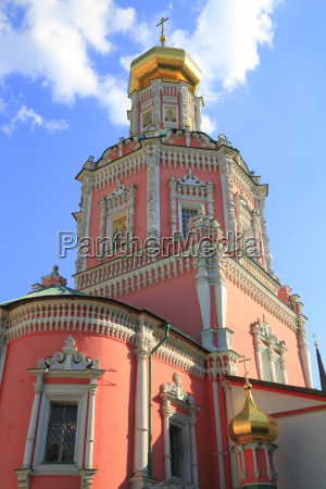 the epiphanies monastery