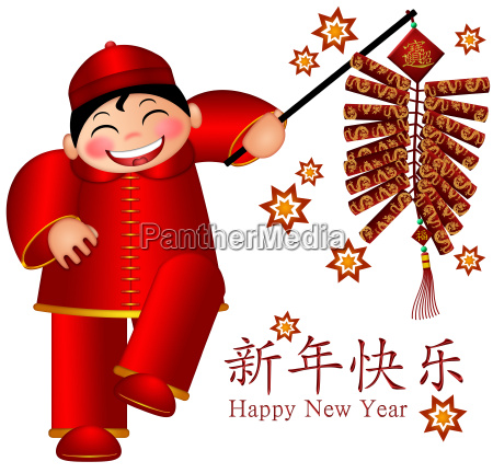 chinese boy holding firecrackers text wishing