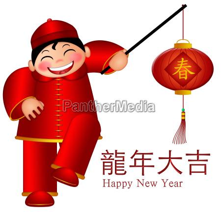 chinese boy holding lantern wishing good