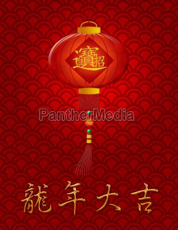 chinese new year dragon lantern on