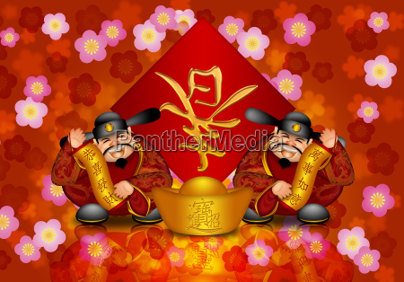 pair chinese money god banner welcoming