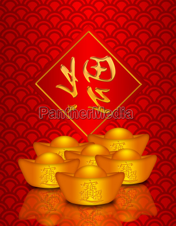 chinese gold money on dragon scale