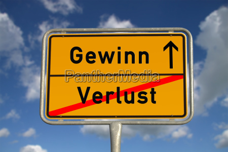 german town sign win loss