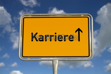 german town sign career