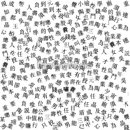 abstrakt japanische zeitung 039