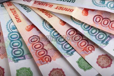 eine russische rubel banknoten