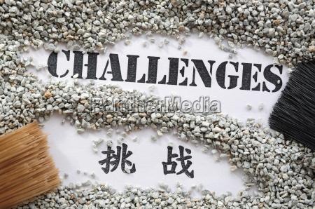 herausforderungen schatzwort reihe