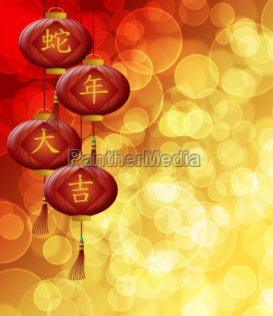 chinese new year snake lanterns with