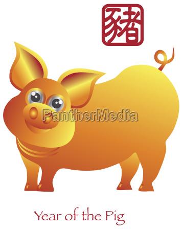 chinesisches neujahr des schweinetierzeichens