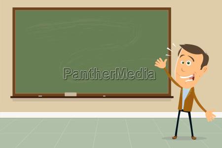 express yourself teacher showing