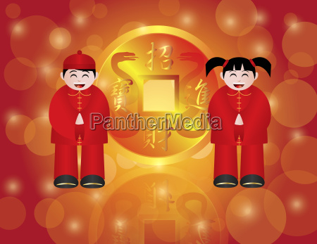 chinese boy and girl with gold