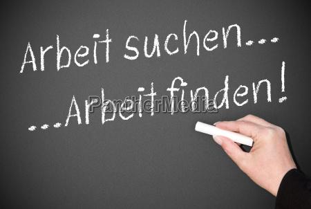 search work find work