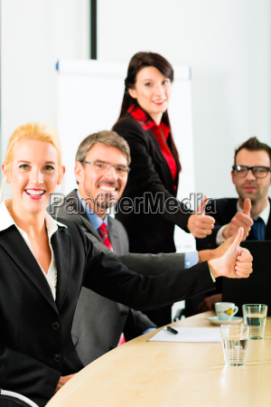 business meeting of business people