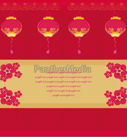 chinese new year card with asian