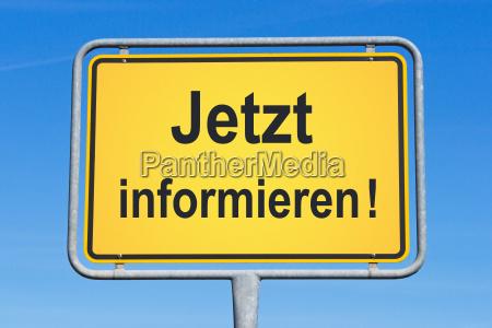 inform now