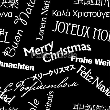 seamless multilingual greetings pattern vector illustration