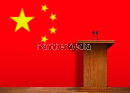 podium und landesflagge