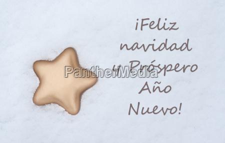 spain spanish new year happy new