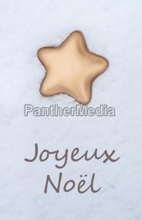 christmas merry christmas christmas card star