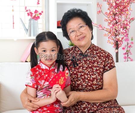 feiern sie chinesisches neues jahr