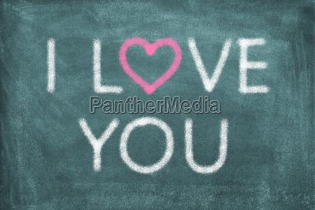 i love you love you love