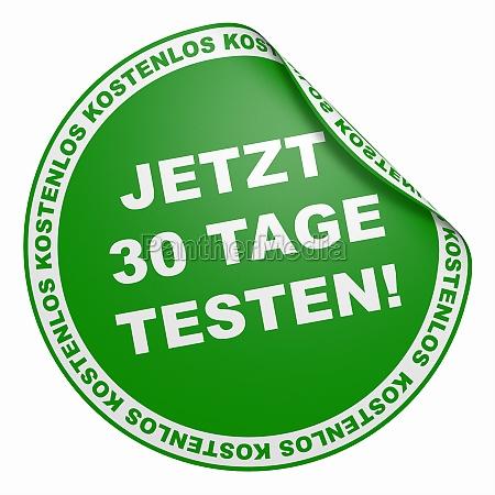 3d sticker green test now