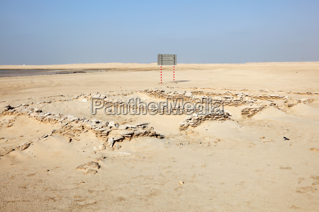 the zekreet fort ruins in qatar