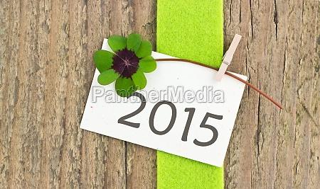 2015 year change year happy new